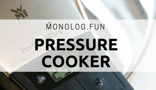 【圧力鍋は日本製が安心】3つの安全基準をクリアした人気圧力鍋を比較