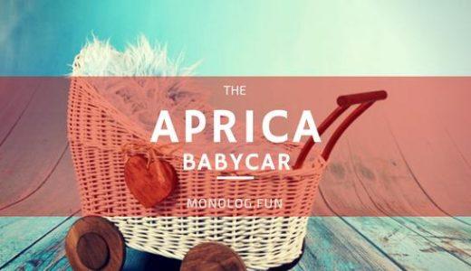 2019最新型 アップリカ ラクーナ ソファークッションはココが違う!