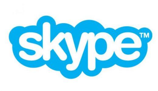 【中小企業向け WEB会議・テレビ会議】自社で構築するSKYPE会議環境