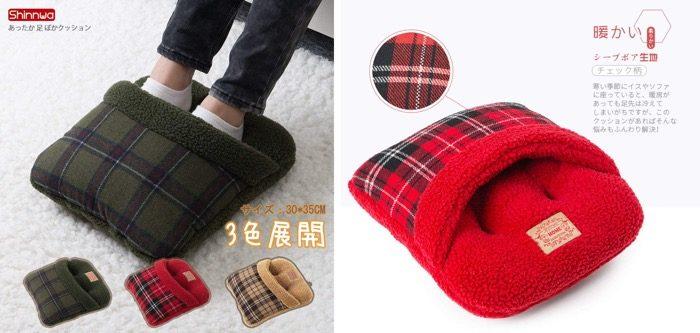Shinnwa(シンワ) 3色展開 暖か足入れクッション