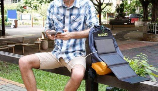 用途別おすすめソーラー充電器。選び方やスペックの正しい見方を解説