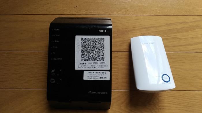 WiFiルーターとWiFi中継機