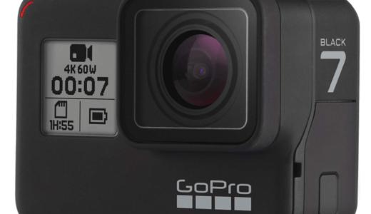 AMAZONサイバーマンデーにGoPro HERO7が登場!過去の実績から販売価格を予想