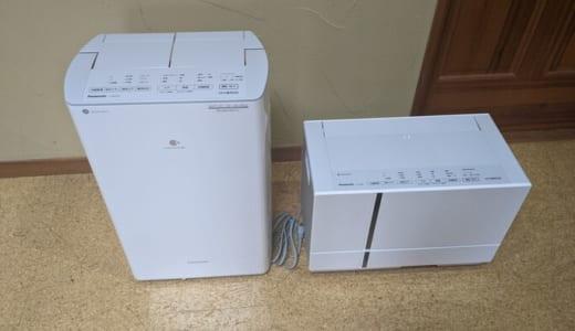 衣類乾燥除湿機ってどう?パナソニックのF-YHUX90とF-YHUX120を比べてみました